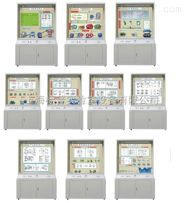 机械设计、课程设计陈列柜 机械陈列柜机械制图教学模型
