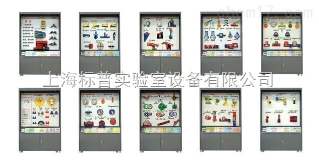 机械原理陈列柜|机械陈列柜机械制图教学模型