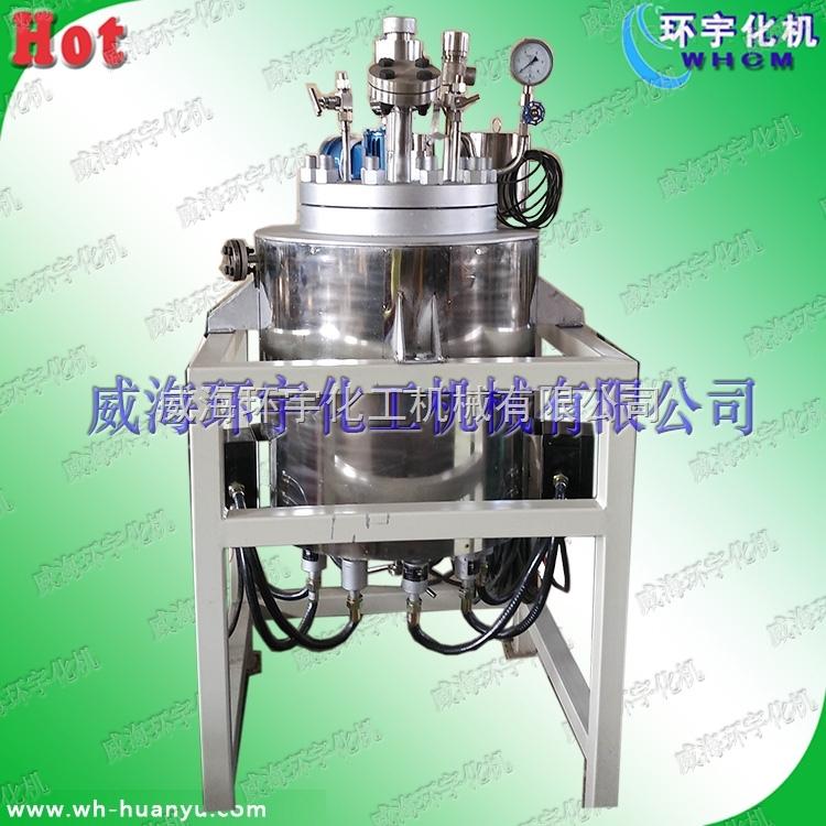 200L开式电加热反应釜 压力容器