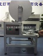 DMS-LW螺纹密封压盖试验装置