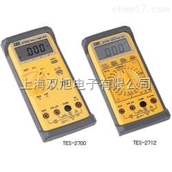 AR920振动便携式测振仪