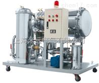 TYB系列聚结分离滤油机