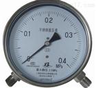 上海四厂仪表不锈钢差压表CYW-100B 2.5级