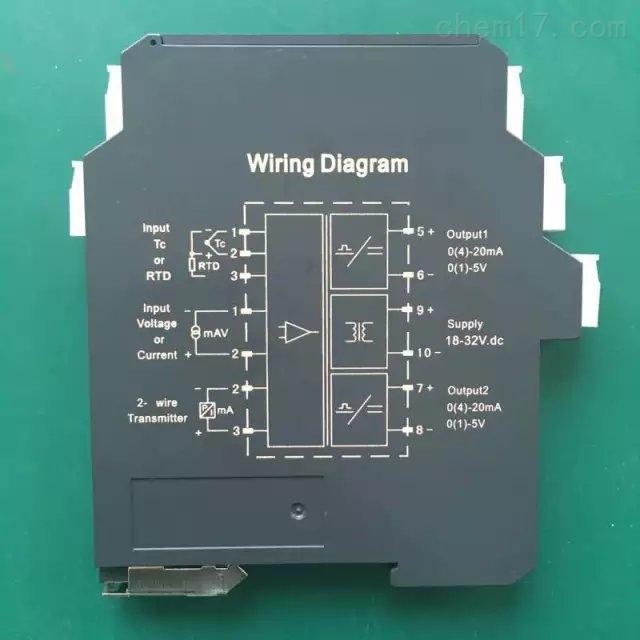 信號隔離器(一進四出)