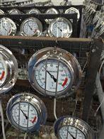 危险品运输槽罐车专用温度计WTZ-280BFWTQ-280BF压力式温度计