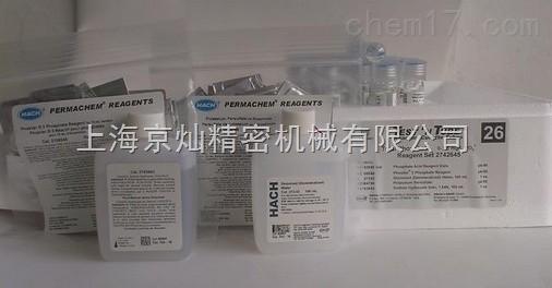 哈希氨氮试剂