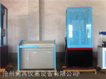 ES-1000B型電液伺服萬能材料試驗機