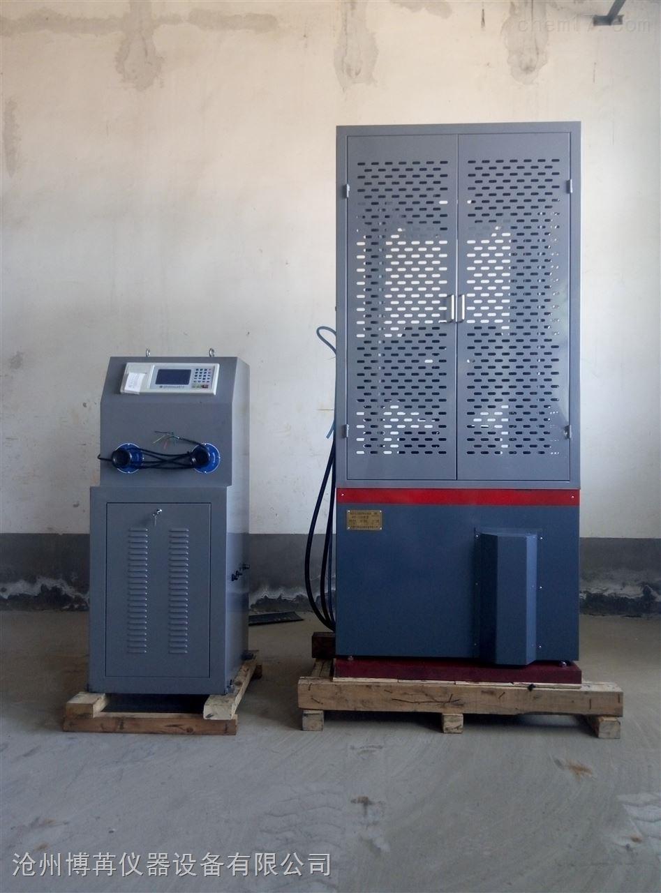 电液式万能材料试验机