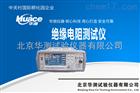 绝缘耐电压测试仪