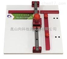XK-5004边压试样取样器又名平行裁切机