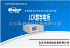 HC中英文操作界面/LCR数字电桥