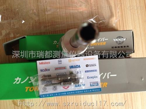 专业销售日本中村KANON扭力起子30LTDK 螺丝刀