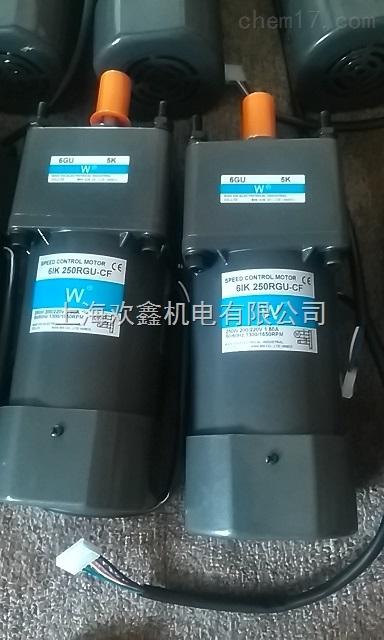 供應250W微型單相交流調速電機食品機械用 調速馬達