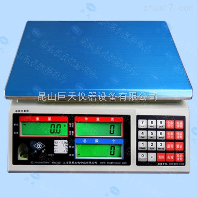 电子计数称 3kg/0.1g精密螺丝电子秤 高精度称螺丝电子计数称价格