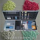 恒美肥料检测仪HM-FB肥料检测仪价格