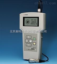 HY-106便携式测振仪