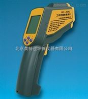 HY-303C手持测温枪,工业红外测温仪价格