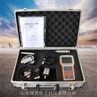 恒美HM-WSYP土壤温度水分盐分PH测定仪厂家