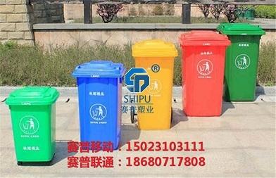 重庆省綦江区户外垃圾桶哪里买