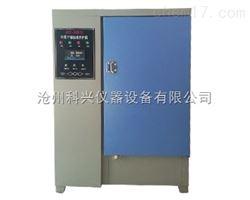 JBY-30B型砂浆干缩标准养护箱