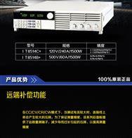 ITECH艾德克斯IT8514C 数显可编程直流电子负载
