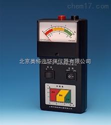 HB-1轴承故障检测仪厂家