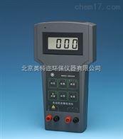 MC-200故障检测仪厂家,发电机故障检测仪