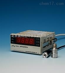 HY-103C测振仪厂家,在线式机械振动监测仪厂家