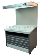 JPDZ-2100JPDZ-2100高级印刷版看样台