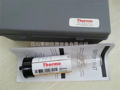 美国Thermo编码空心阴极灯942339030291铜元素灯现货