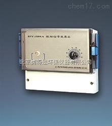 HY-109A测振仪厂家,8通道振动信号采集箱