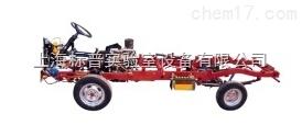 汽车综合底盘解剖模型(小货车)|汽车整车实训考核装置