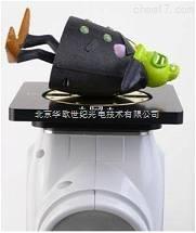 北京华欧世纪光电技术有限公司