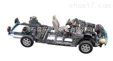 汽车综合底盘解剖模型(轿车)|汽车整车实训考核装置