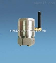 HY-201ex测振仪厂家,固定式无线振动监测变送器