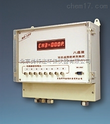 HY-107测振仪厂家,电机振动故障监测仪