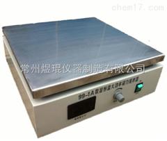 99-1A數顯恒溫大功率磁力加熱攪拌器
