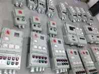 BQC防爆磁力启动器供应-江苏防爆磁力启动器厂家