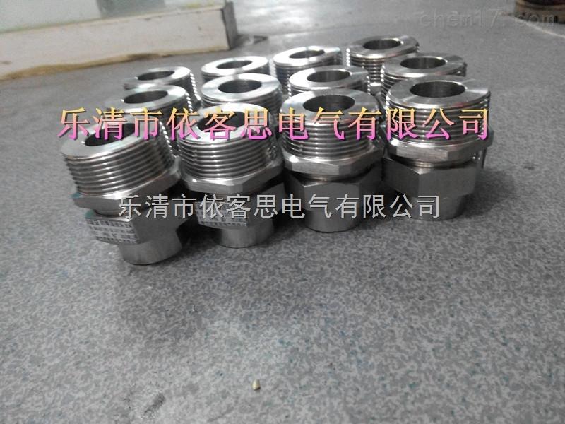 防爆活接头BHJ-A-G3/4不锈钢304材质两内螺纹*