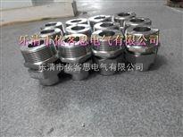 防爆活接头BHJ-A-G3/4不锈钢304材质两内螺纹厂家直销