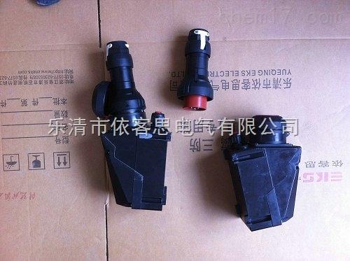 ZXF8575防爆防腐插接装置16A直插式四芯五芯*