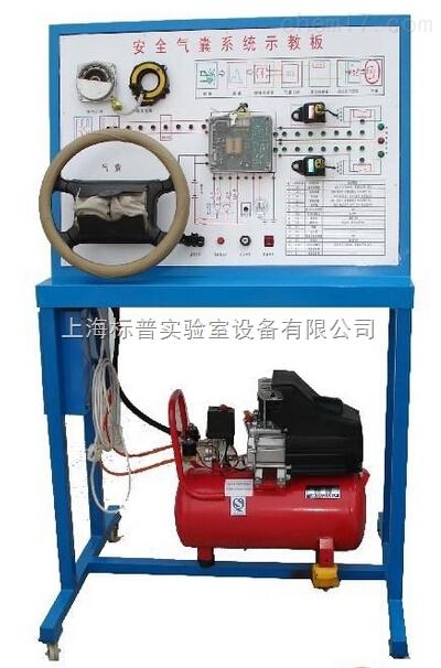丰田佳美2.4L汽车安全气囊及安全带收紧器系统示教板|汽车示教板教学设备