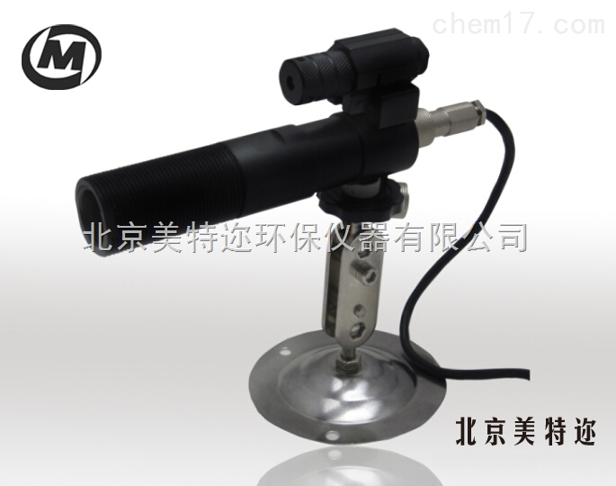 MTESG单激光工业红外测温仪,固定式在线测温仪厂家