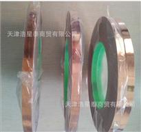 铜箔胶带 双导电0.05厚 10mm宽耐高温铜箔胶带