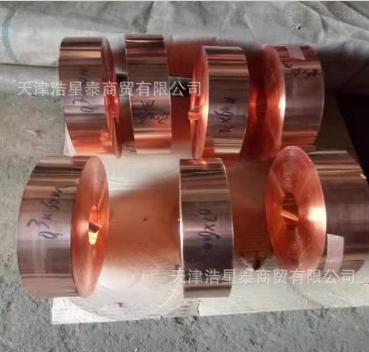 T2紫铜带,厚度0.2mm 0.3mm 0.4mm0.5mm 0.6mm 紫铜带