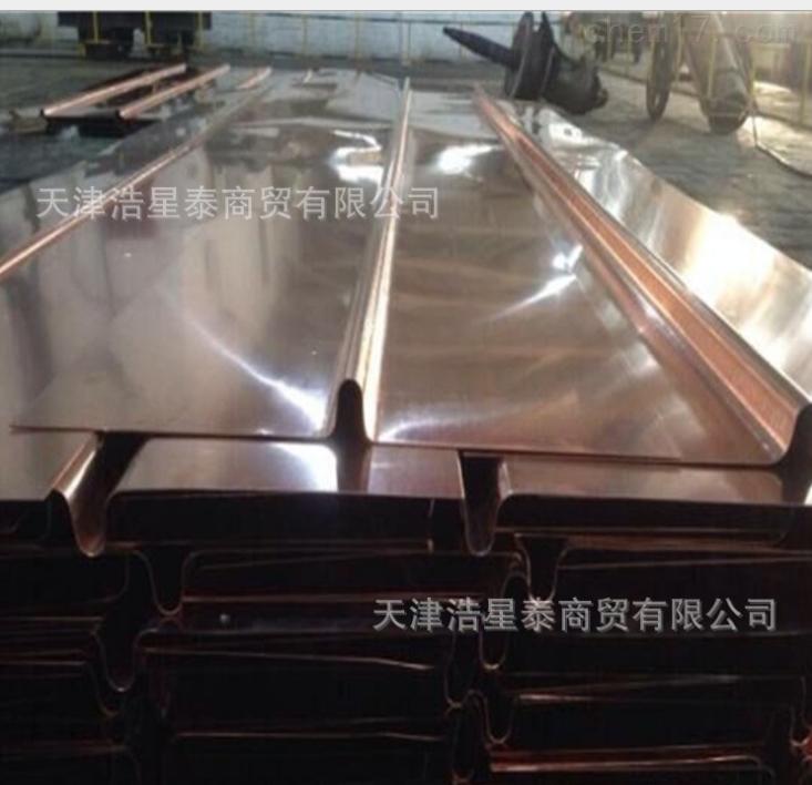销售 止水铜带 1.2mmm*540mm防工程缝隙漏水 紫铜止水带 止水铜片