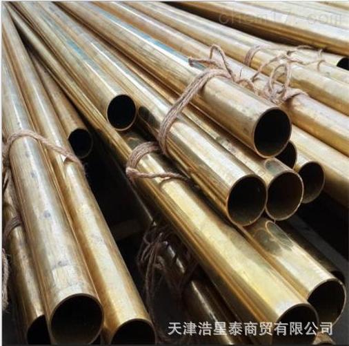 HPB62-3黄铜管 CW614N 黄铜管 HPB62-3铅黄铜管生产厂家