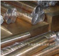 生产 铝黄铜棒 c6870铝黄铜棒 cz110铝黄铜棒 hal67-2 5铝黄铜棒