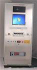 JW-WS-300天津连接器温升试验机专业生产厂家