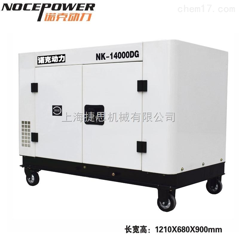 双缸10kw水冷静音柴油发电机三相四线